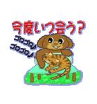 トイプードルの デカ文字 日常会話スタンプ(個別スタンプ:18)