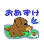 トイプードルの デカ文字 日常会話スタンプ(個別スタンプ:22)
