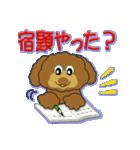 トイプードルの デカ文字 日常会話スタンプ(個別スタンプ:27)