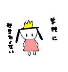 メンヘラ子ちゃん(個別スタンプ:01)