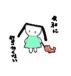 メンヘラ子ちゃん(個別スタンプ:02)