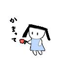 メンヘラ子ちゃん(個別スタンプ:06)