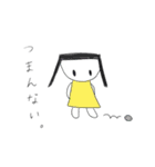 メンヘラ子ちゃん(個別スタンプ:07)
