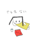 メンヘラ子ちゃん(個別スタンプ:08)