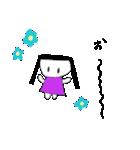 メンヘラ子ちゃん(個別スタンプ:09)