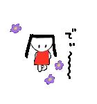 メンヘラ子ちゃん(個別スタンプ:10)