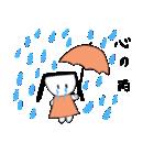 メンヘラ子ちゃん(個別スタンプ:14)