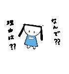 メンヘラ子ちゃん(個別スタンプ:15)