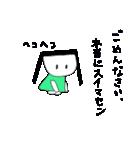 メンヘラ子ちゃん(個別スタンプ:16)