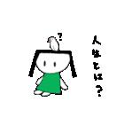 メンヘラ子ちゃん(個別スタンプ:17)