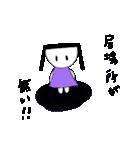メンヘラ子ちゃん(個別スタンプ:20)