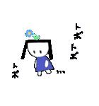 メンヘラ子ちゃん(個別スタンプ:21)