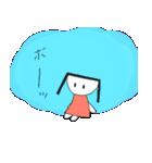 メンヘラ子ちゃん(個別スタンプ:24)