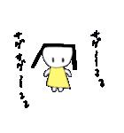 メンヘラ子ちゃん(個別スタンプ:25)