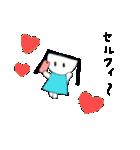 メンヘラ子ちゃん(個別スタンプ:26)