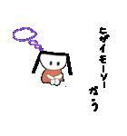 メンヘラ子ちゃん(個別スタンプ:27)