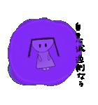 メンヘラ子ちゃん(個別スタンプ:28)