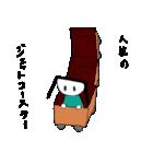 メンヘラ子ちゃん(個別スタンプ:31)