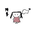 メンヘラ子ちゃん(個別スタンプ:33)