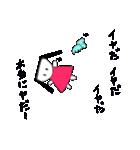 メンヘラ子ちゃん(個別スタンプ:38)
