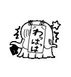 にゃらっぺそちゃん(個別スタンプ:16)