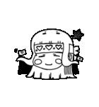 にゃらっぺそちゃん(個別スタンプ:28)
