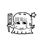 にゃらっぺそちゃん(個別スタンプ:36)