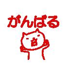 猫の事務ハンコ(個別スタンプ:35)