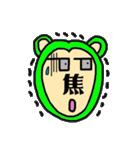 和んでしまうスタンプ(個別スタンプ:01)