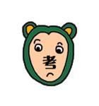和んでしまうスタンプ(個別スタンプ:02)