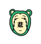和んでしまうスタンプ(個別スタンプ:04)