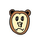 和んでしまうスタンプ(個別スタンプ:05)
