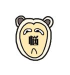 和んでしまうスタンプ(個別スタンプ:06)