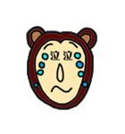 和んでしまうスタンプ(個別スタンプ:07)