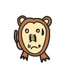 和んでしまうスタンプ(個別スタンプ:09)