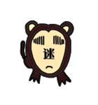 和んでしまうスタンプ(個別スタンプ:10)
