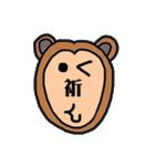 和んでしまうスタンプ(個別スタンプ:13)