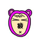 和んでしまうスタンプ(個別スタンプ:19)