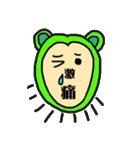 和んでしまうスタンプ(個別スタンプ:20)