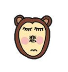 和んでしまうスタンプ(個別スタンプ:23)