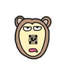 和んでしまうスタンプ(個別スタンプ:24)