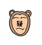 和んでしまうスタンプ(個別スタンプ:26)