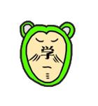 和んでしまうスタンプ(個別スタンプ:31)