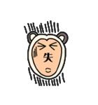 和んでしまうスタンプ(個別スタンプ:32)