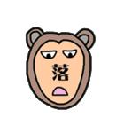和んでしまうスタンプ(個別スタンプ:36)