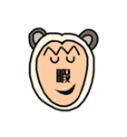 和んでしまうスタンプ(個別スタンプ:37)