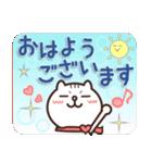 しろ猫ぽんのかわいいメッセージ(個別スタンプ:01)