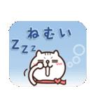 しろ猫ぽんのかわいいメッセージ(個別スタンプ:02)