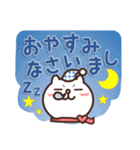 しろ猫ぽんのかわいいメッセージ(個別スタンプ:03)