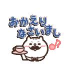 しろ猫ぽんのかわいいメッセージ(個別スタンプ:04)